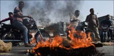 حکومت کا احتجاج کے دوران توڑ پھوڑ کرنے والے عناصر کے خلاف کارروائی کا فیصلہ