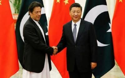 چینی کمپنیوں کا پاکستان میں سی پیک سمیت دیگر شعبوں میں سرمایہ کاری کا اعلان
