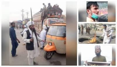 احتجاج کے دوران املاک کو نقصان پہنچانے والوں کی تصاویر جاری کردی گئیں