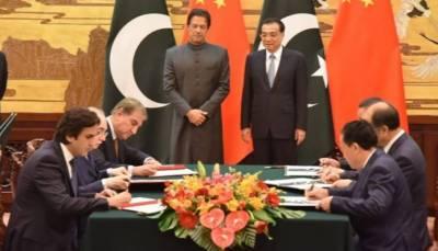 پاک چین مشترکہ اعلامیہ جاری،چین پاکستان کو معاشی بحران سے نمٹنے کے لیے مدد فراہم کرے گا