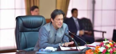 وزیراعظم عمران خان نے پنجاب کےنئے بلدیاتی نظام کی منظوری دیدی