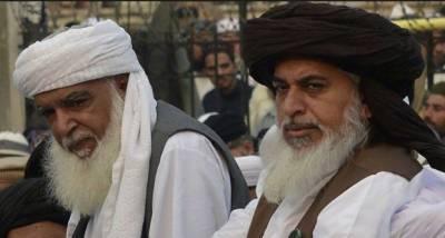 حکومت کی درخواست،ٹوئٹر نے خادم حسین رضوی کا ٹوئٹر اکاﺅنٹ معطل کردیا