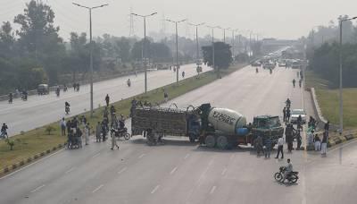 پرتشدد مظاہرے اور توڑ پھوڑ، اسلام آباد میں 500 افراد کیخلاف مقدمات درج
