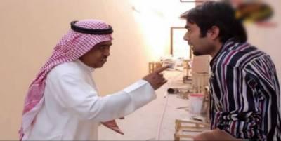 غیرملکی شہری کا پاسپورٹ رکھنے والے کفیل کو 15 برس قیدہوگی :سعودی عرب