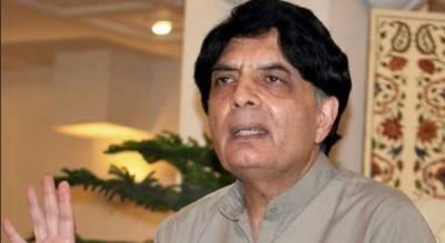 میرا مشورہ مانا جاتا تو آج ملک میں (ن) لیگ کی حکومت ہوتی، چوہدری نثار علی خان
