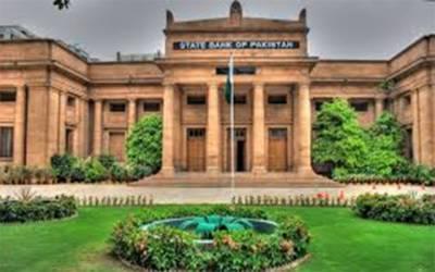 ہیکنگ سے نمٹنے کیلئے پاکستانی بینکوں کا ڈارک ویب سائٹس تک رسائی پر غور