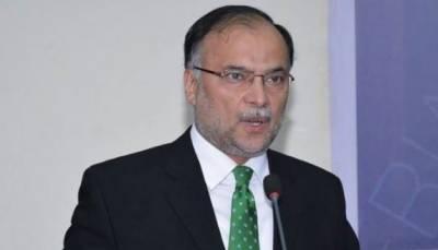 سابق وزیر داخلہ احسن اقبال کا ڈپلومیٹک پاسپورٹ منسوخ