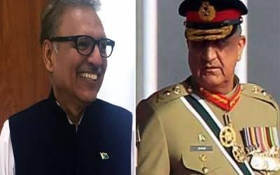 صدر مملکت ڈاکٹر عارف علوی سے آرمی چیف جنرل قمر جاوید کی ملاقات