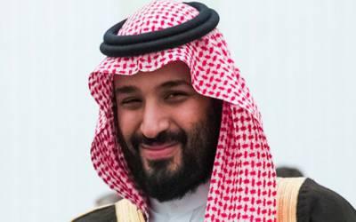 سعودی عرب نے پہلا ایٹمی تحقیقی ری ایکٹر بنانے کا اعلان کر دیا
