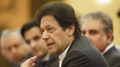 عمران خان نے بہترطرزحکمرانی کے لئے ''ایڈوائزری کمیٹی فار گڈ گورننس'' قائم کردی