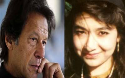 عافیہ صدیقی کا امریکی جیل سے عمران خان کے نام پیغام ، تہلکہ خیز انکشافات