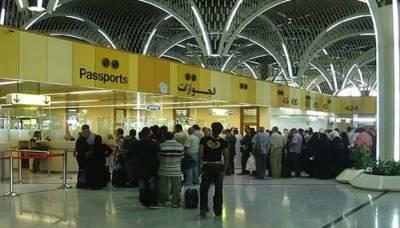 120 پاکستانی زائرین بغداد ایئر پورٹ پر پھنس گئے