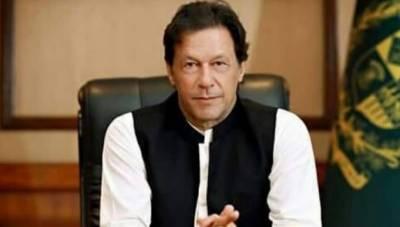 وزیراعظم عمران خان کا متروکہ وقف املاک بورڈ کا فرانزک آڈٹ کرانے کا حکم