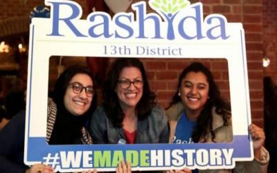 راشدہ طلیب اور الہان عمر امریکی کانگریس کی تاریخ میں پہلی مسلمان خواتین