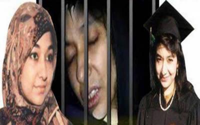پاکستان نے عافیہ صدیقی کے حوالے سے تحفظات کے معاملے پر امریکا کو آگاہ کر دیا