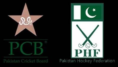 پاکستان ہاکی فیڈریشن کی پی سی بی سے مالی تعاون کی درخواست