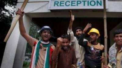 پی ٹی وی ،پارلیمنٹ حملہ کیس،4 وفاقی وزرا کو انسداد دہشتگردی عدالت میں پیش ہونے کا حکم