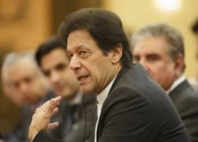 وزیراعظم عمران خان رواں ماہ ملائیشیا کا 3روزہ دورہ کریں گے