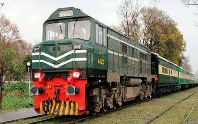 واجب الادا رقوم ، ریلوے نے قومی اسمبلی میں رپورٹ جمع کرادی