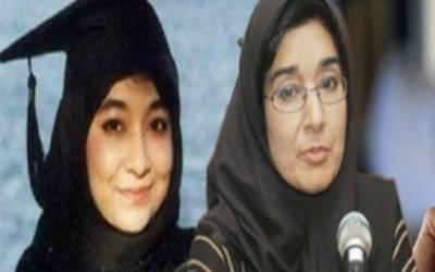 امریکہ کئی مرتبہ عافیہ صدیقی کو رہا کرنے کی مشروط پیشکش کر چکا ہے:فوزیہ صدیقی