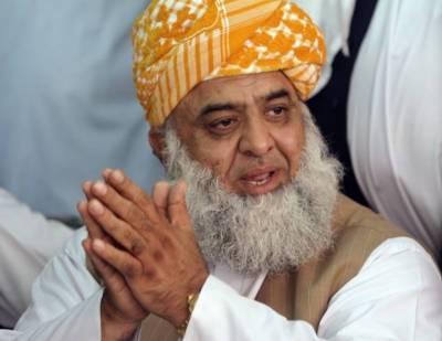 حکومت سن لے ناموسِ رسالت پر کوئی سمجھوتہ نہیں ہوگا، فضل الرحمان