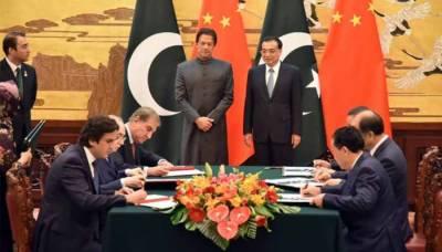 وزیراعظم کے دورہ چین کے فالو اپ کیلئے پاکستان کا وفد چین پہنچ گیا