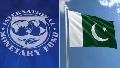 پاکستان اور آئی ایم ایف کے درمیان مذاکرات تیسرے روز بھی جاری رہیں گے