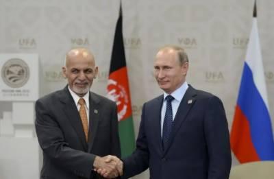 روس میں افغان جنگ کے خاتمے کے لیے امن مذاکرات کا آغاز ہوگیا