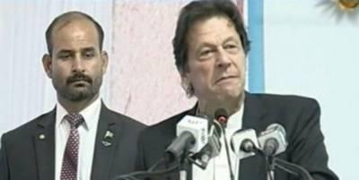 وزیراعظم نے شیلٹر ہوم کا سنگ بنیاد رکھ دیا،پاکستان ایک ایسا ملک بنے گا جو دنیا میں مثال ہوگا:عمران خان