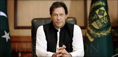 پنجاب کے سینیٹ انتخابات میں کامیابی کیلئے وزیراعظم کی وزرا کو بھرپور شرکت کی ہدایت