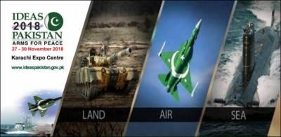 پاکستان کی دسویں دفاعی نمائش آئیڈیاز 2018 ستائیس نومبر کو ہوگی