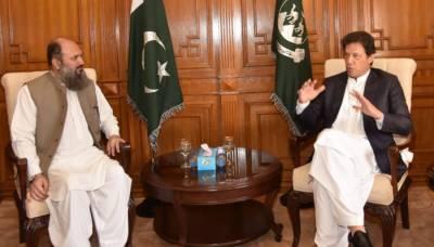 وزیر اعلیٰ بلوچستان کی وزیراعظم سے گیس یونٹ کی قیمت کم رکھنے کی درخواست