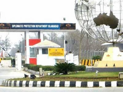 سیکیورٹی خدشات کے پیش نظر اسلام آباد میں ہالینڈ کا سفارت خانہ بند
