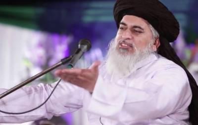 غداری کارروائی ،خادم رضوی اور مولانا فضل الرحمان کیخلاف درخواست مسترد