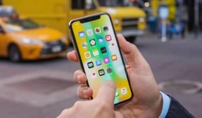 ایپل کا آئی فون ایکس میں ہارڈویئر مسائل کا اعتراف