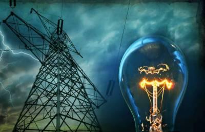 سینٹرل پاور پرچیزنگ ایجنسی نے بجلی مہنگی کرنے کی درخواست کردی