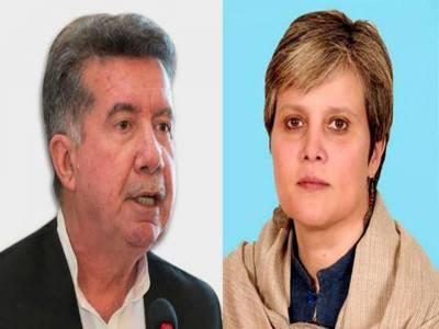 پارٹی مخالف سرگرمیوں میں ملوث ہونے پر اے این پی نے دو رہنماؤں کی رکنیت معطل کر دی