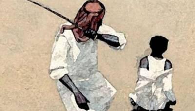 خاتون کو گالیاں دینے پر سعودی عرب میں سابقہ شوہر کو 40 کوڑوں کی سزا سنادی گئی