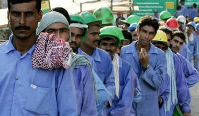 سعودی عرب میں پاکستانیوں کی تنخواہ کا مسئلہ حل ہو گیا