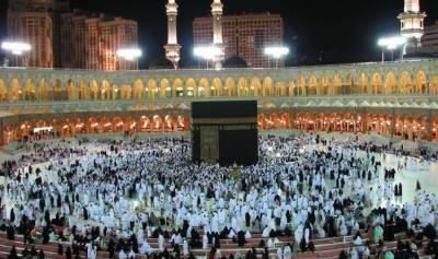 حرم میں مغرب کی نماز میں 18منٹ کی تاخیر
