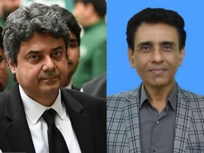 منی لانڈرنگ کیس: وفاقی وزرا فروغ نسیم اور خالد مقبول صدیقی سے پوچھ گچھ