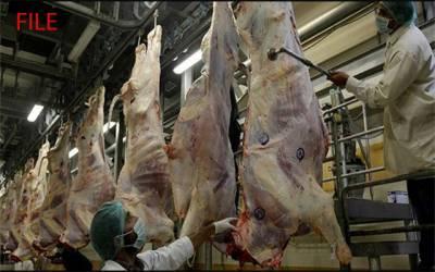 سندھ فوڈ اتھارٹی کی کراچی میں بڑی کارروائی ، ریسٹورنٹ سے 2015 کا گوشت برآمد