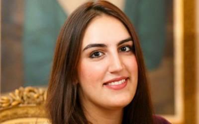 سیاسی مخالفین اسلامی دنیا کی پہلی خاتون وزیراعظم کے نام کو مٹانے کی کوشش کر رہے ہیں :بختاور بھٹو