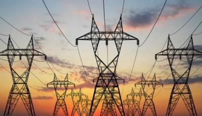 حکومت کا بجلی پر ایک سو چھیالیس ارب کی سبسڈی واپس لینے کا فیصلہ