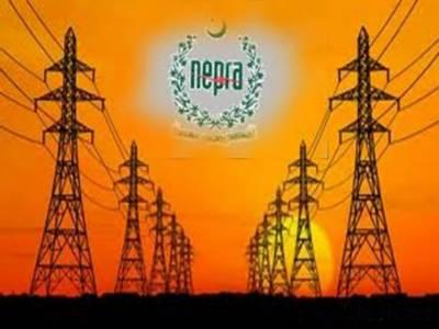 نیپرا نے بجلی کی قیمت میں 41 پیسے فی یونٹ اضافے کی منظوری دیدی