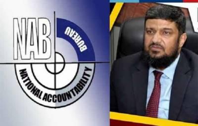 سعد رفیق کی ڈی جی نیب لاہور کیخلاف درخواست، ہائیکورٹ نے جواب طلب کر لیا