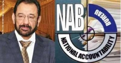 پیراگون ہاؤسنگ سوسائٹی کے ڈائریکٹر قیصر امین بٹ اندرون سندھ سے گرفتار