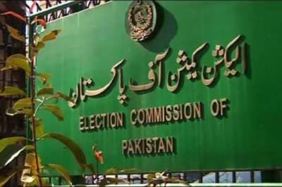 الیکشن کمیشن کا ملک بھر میں نئی بلدیاتی حلقہ بندیاں کرانے کا فیصلہ