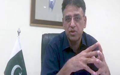 پاکستان آئی ایم ایف سے آخری پروگرام لینے جا رہا ہے:اسد عمر