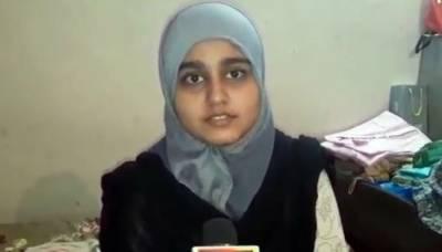 بھارت: مسلمان خواتین اسکول ٹیچرز کو حجاب اتارنے پر مجبور کیا جانے لگا